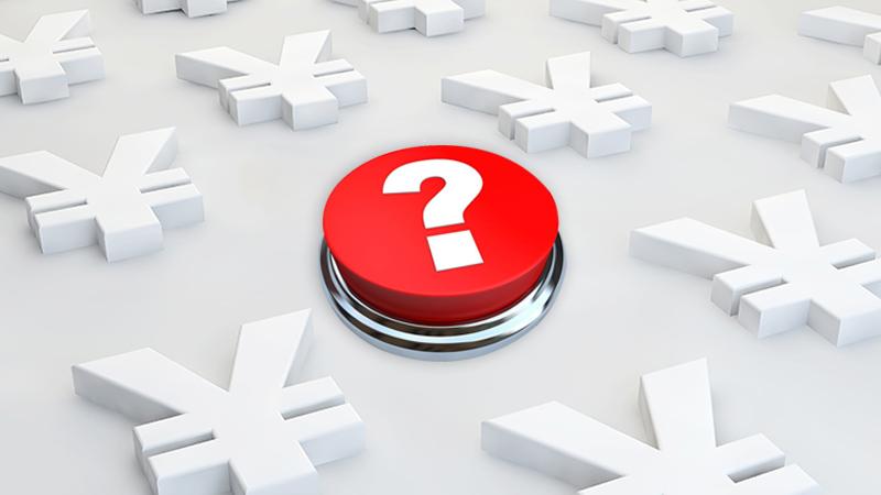 同业拆借利率和同业拆放利率的区别?
