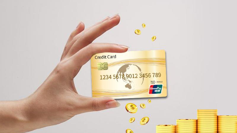 为什么信用卡不能刷整数?