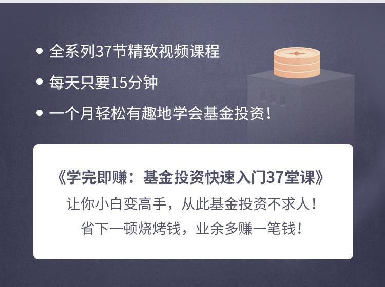 基金理财(改-12-6号)_09.jpg