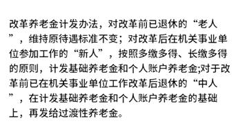 2020上海中人养老金补发了吗